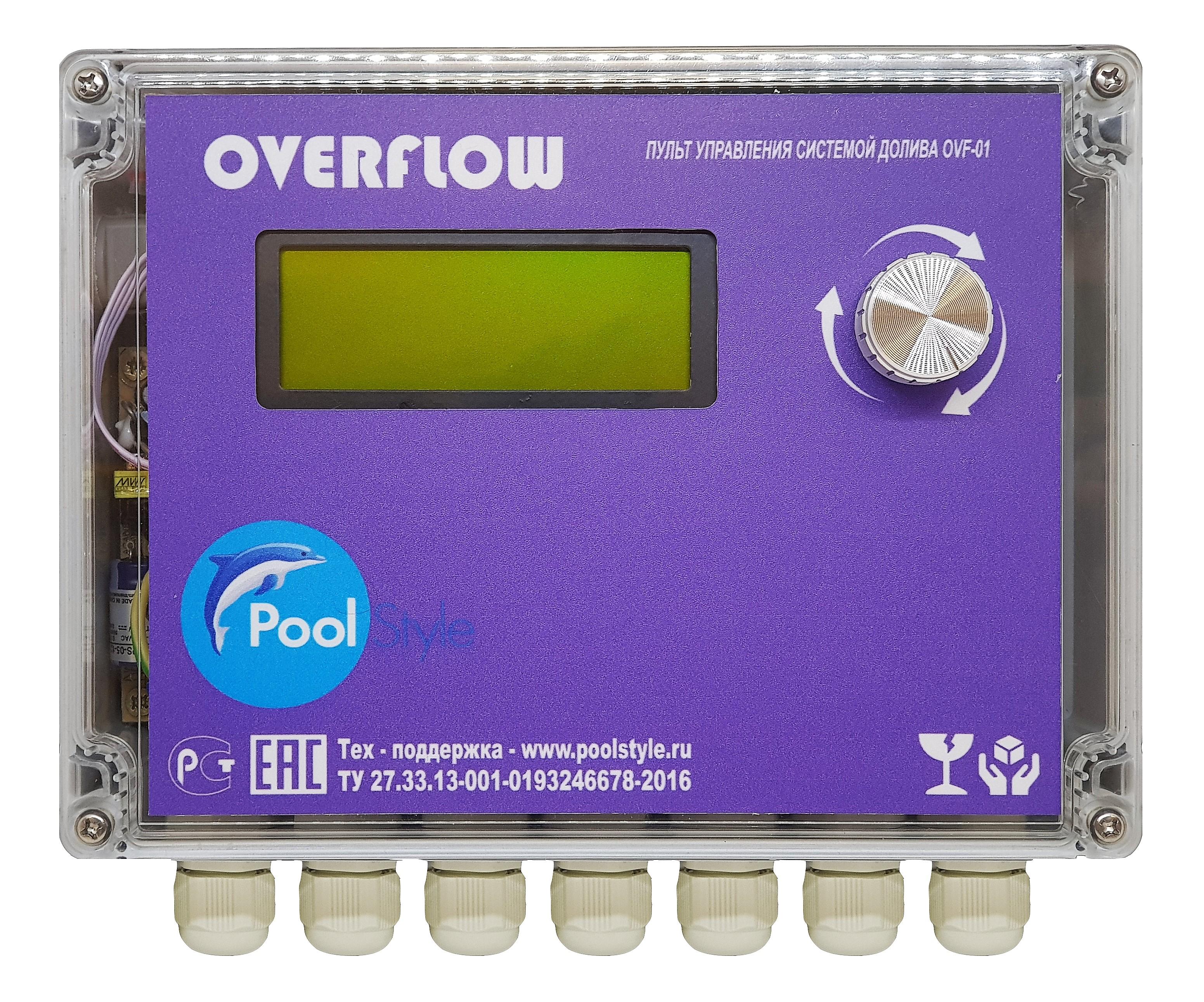Универсальная станция автоматического долива и контроля уровня вод «OVF-1»