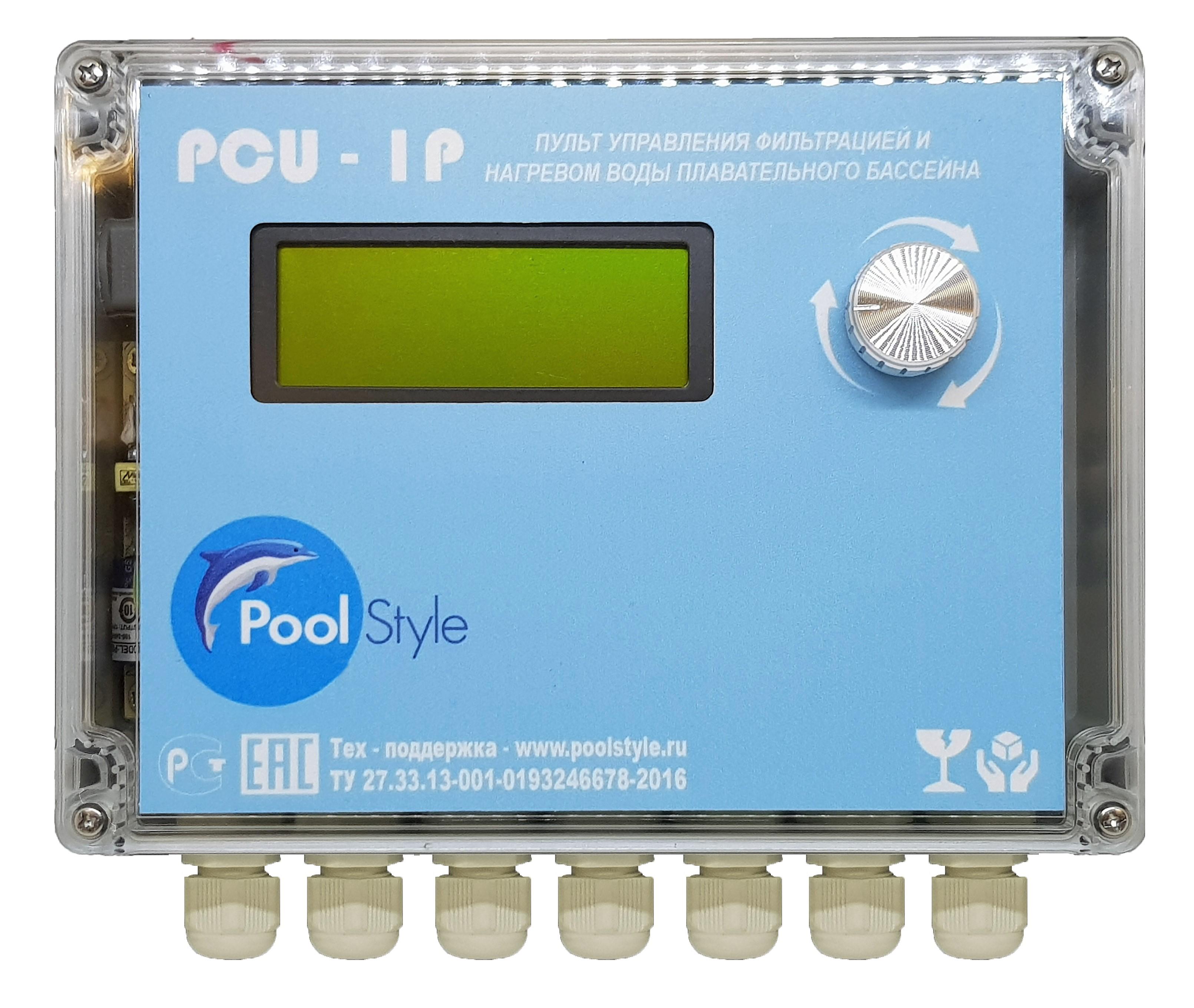 Пульт автоматического управления фильтрацией и нагревом воды плавательного бассейна «PCU-1P»